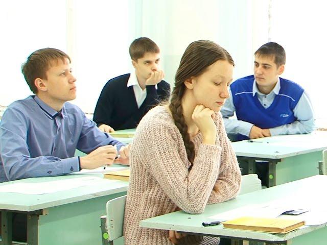 Школьные сочинения пополнят баллы за ЕГЭ