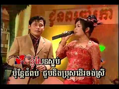 សួស សងវាចា និង សិរិយា_យប់នេះអូនមកទេ?_ប្រជុំបទរាំវង់_Khmer oldies (4K)