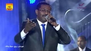 مصطفى السني - أرض الخير - حفل الدوحة تحميل MP3