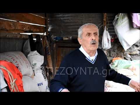 Στην Πόντιλα, στην Άνω Ματσούκα, με τον Σελαχετίν Αϊβαζ (βίντεο)