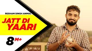 Jatt Di Yaari  Resham Singh Anmol  Latest Punjabi Song 2015  Speed Records