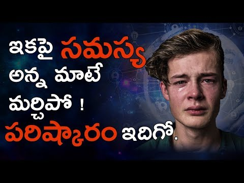 Lord Krishna Teachings In Telugu for Problems In Life Telugu | Sri Bhagavad Gita Telugu | LifeOrama