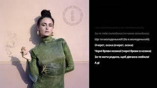 Alina Pash   Oigaigai