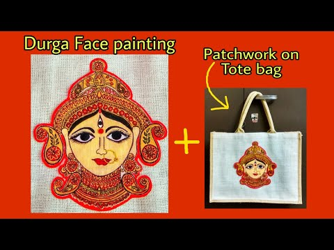 Maa Durga Face Patchwork Art