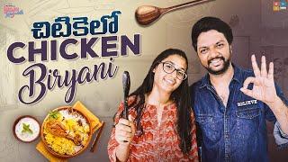 Chitikelo Chicken Biryani    Mr & Mrs Lasya Manjunath    LasyaManjunath New Video