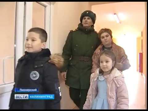 В Калининградской области 97 семей военнослужащих получили ключи от служебного жилья
