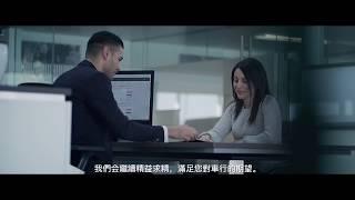 PFAFF Anthem Cantonese