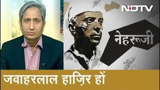 Prime Time With Ravish Kumar, March 15, 2019 | Nehru To Bear Blame For All Of India's Problems?