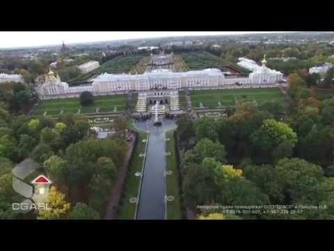 Аэросъемка Большого дворца (Петергоф). 2