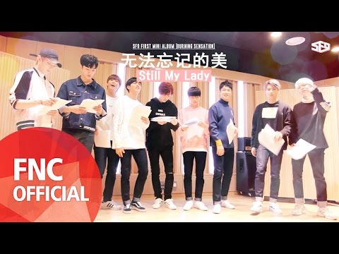 SF9 - Still My Lady (Chin. version)