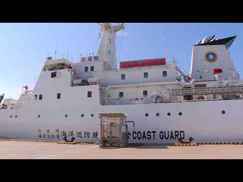 Premier Lai Ching-te inspects coast guard's frontline anti-drug operations