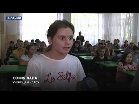 Всеукраїнський тиждень протидії булінгу. День за днем