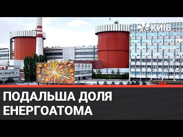 """Банкрутство НАЕК """"Енергоатом"""": заборгованість сягнула вже 23 млрд грн"""