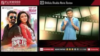 Dhilluku Dhuddu Movie Review | Flixwood