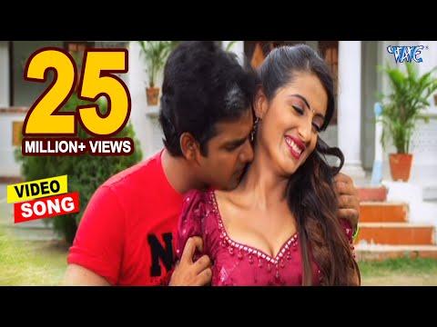 Hamar  Jaan Hau Ho - हमार जान हउ हो - Devar Bhabhi - Bhojpuri Hit Songs HD