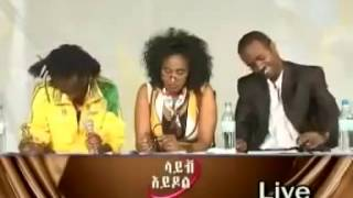 DOKILE    Funniest Ethiopian Comedy 2013  Whats Up People Live Show
