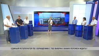 Волгоградский проспект. Вывоз мусора. 17.08.18