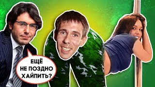 ДИАНА ШУРЫГИНА ВЕРНУЛАСЬ на канале МАЛАХОВА/Проблемы Алексея Панина