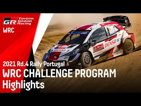 4位完走の勝田貴元トヨタWRCチャレンジプログラムハイライト動画 第4戦ラリー・ポルトガル