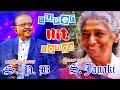 S P B amp S Janaki Hits von Keerthana S