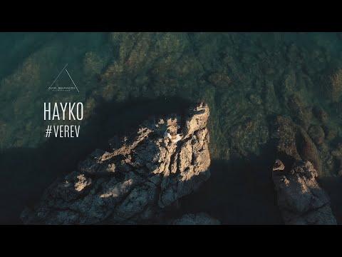 Hayko - Verev