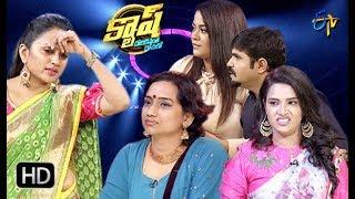 Cash | Hari Teja, Chalaki Chanti, Mumaith Khan, Singer Kalpana | 8th September 2018|Full Episode|ETV
