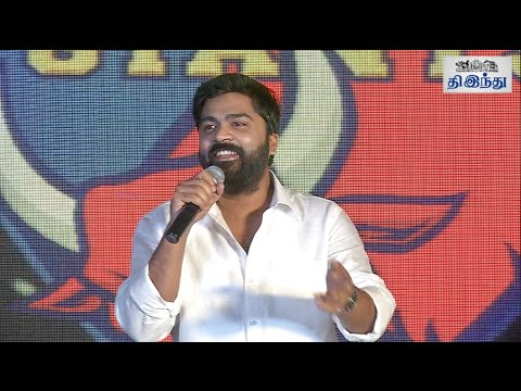 Lover-or-Friend--Simbu-Speech-in-Madurai-Super-Giants-launch-Tamil-The-Hindu
