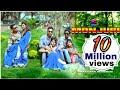 E Monjuri || Santhali Video|| Romantic Love song ||