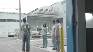 日本と世界の空を支える