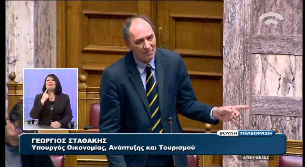 Γ. Σταθάκης: Tώρα απελευθερώνονται μόνο τα μεγάλα επιχειρηματικά δάνεια