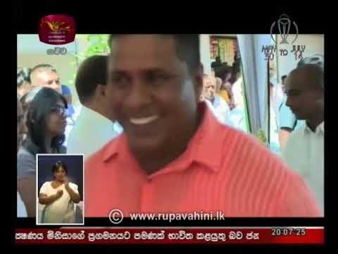 Rupavahini 8.00pm Sinhala News | 2019-05-12