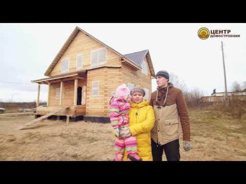 Конаковы Людмила и Михаил о компании «Центр домостроения»