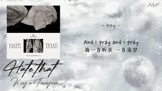 [中韓歌詞/繁中字認聲] KEY (키) (Feat. Taeyeon 태연) - Hate that