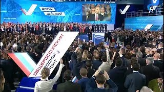 Новгородские активисты общероссийского народного фронта вернулись с «Форума действий»