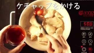 鶏胸肉のマルゲリータ