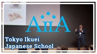 Презентация «Токийской академии японского языка Икуэй»
