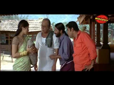 Annanthampi Malayalam Movie Comedy Scene Gopika