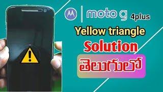 moto xt1643 charging ways - मुफ्त ऑनलाइन