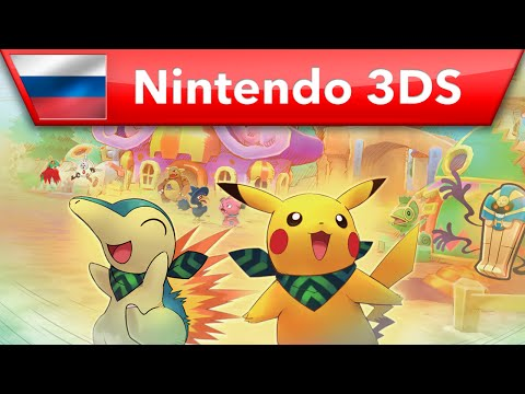 Видео № 0 из игры Pokemon Super Mystery Dungeon [3DS]