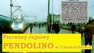 preview picture of video 'Pierwszy rejsowy Pendolino w Częstochowie 14 grudnia 2014 r., Wrocław - Warszawa'