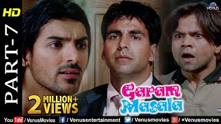 Comedy Scenes Garam Masala Movie