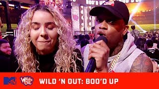 Conceited Tells Maury He's Not The Father 😲 | Wild 'N Out | #BoodUp