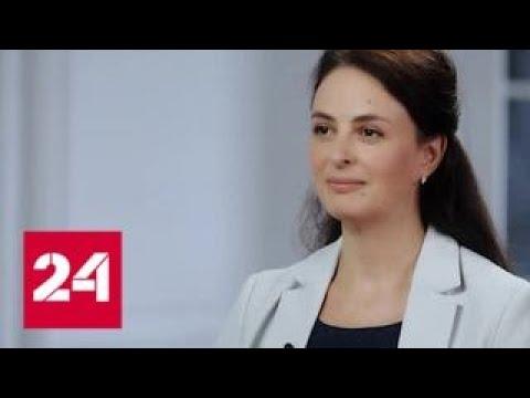 """Программа """"Налоги"""" от 9 августа 2018 года - Россия 24"""