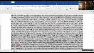 תלמוד ירושלמי מסכת שביעית פרק ב הלכה ה