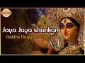 Popular Tamil Songs OF Durga Devi | Jaya Jaya shankari Devotional Song | Devotional TV