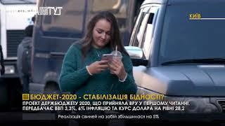 Випуск новин на ПравдаТут за 23.10.19 (13:30)