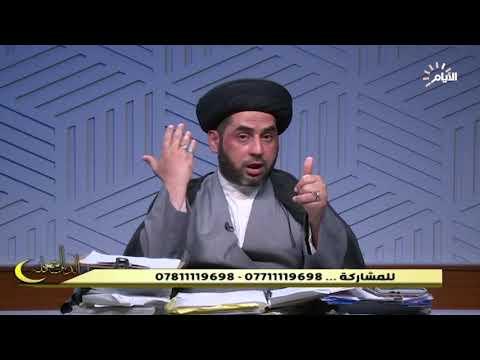 شاهد بالفيديو.. برنامج الدين المعاملة    الوسواس القهري