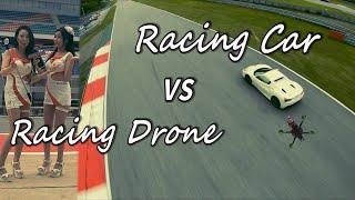 Racing Car Chasing with FPV Drone | feat. Kidult FPV | MIDAS RACING | INJE SPEEDIUM racing track