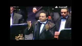 اغاني طرب MP3 ابراهيم فاروق حبيبى يا رسول الله تحميل MP3