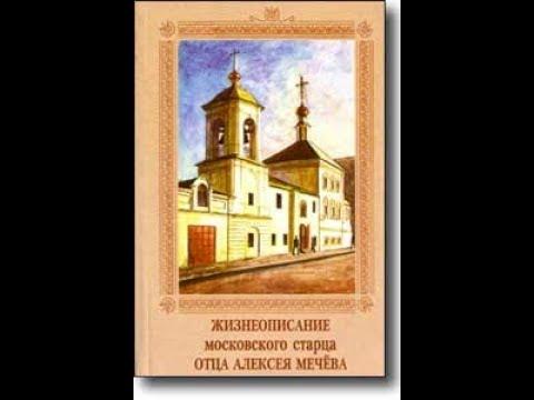 Молитвы православные беременных